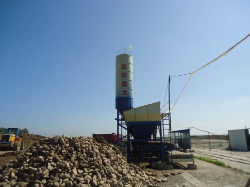 WDB系列稳定土拌和站