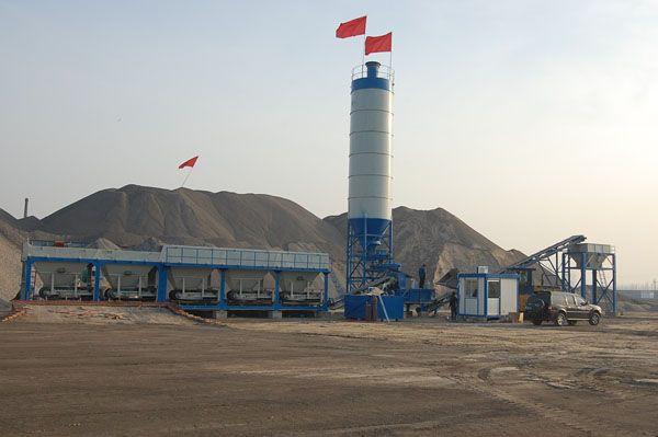 河北省公路工程局四处